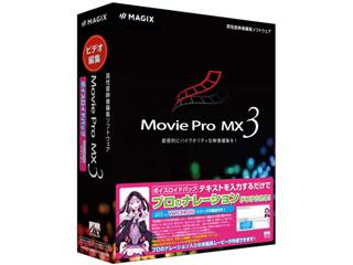 AHS Movie Pro MX3 ボイスロイドパック