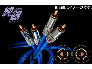 4種新ハイブリッド2芯平行オーディオケーブル Zonotone/ゾノトーン Silver Granster AC-1001α RCA(4.0mx2)※受注生産の為キャンセル不可