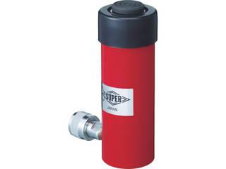 SUPERTOOL/スーパーツール 油圧シリンダ(単動式) HC10S50N