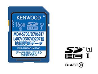 KENWOOD/ケンウッド KNA-MD20C 地図更新SDカード