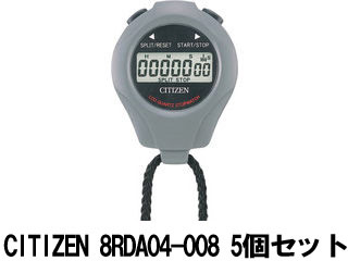 【nightsale】 CITIZEN/シチズン 【5個セット!】 ストップウォッチ 8RDA04-008