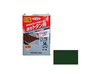 ASAHIPEN/アサヒペン 油性トタン用 14L 緑