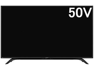 SHARP シャープ 4T-C50BH1 AQUOS/アクオス 4Kチューナー搭載50V型4K液晶テレビ 【東京・神奈川・千葉・埼玉のみ配送可能】 【配送時間指定不可】