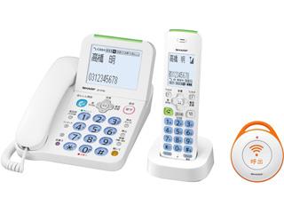 SHARP/シャープ JD-AT82CE デジタルコードレス電話機(子機1台および緊急呼出ボタン1個、ホワイト系)