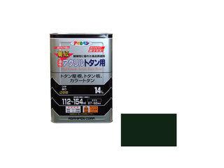 ASAHIPEN/アサヒペン 油性高級アクリルトタン用 14L ディープグリーン