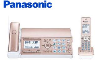 Panasonic/パナソニック KX-PZ510DL-N デジタルコードレス普通紙ファクス(子機1台付き) ピンクゴールド