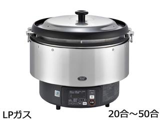 リンナイ ガス炊飯器αかまど炊きRR-S500G LPガス
