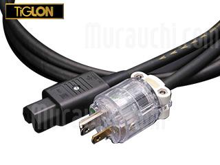 TiGLON/ティグロン MS-12A(1.2m) 電源ケーブル(スタンダード)