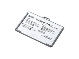 サンワサプライ サンワサプライ BLE Smart ID Card(3個セット) MM-BLEBC8