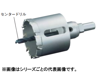 unika/ユニカ 超硬ホールソー メタコアトリプル(ツバ無し)75mm MCTR-75TN