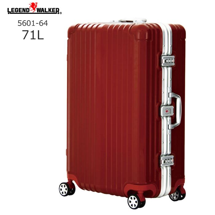 LEGEND WALKER/レジェンドウォーカー 5601-64 BLADE スーツケース 【71L】(レッド) T&S(ティーアンドエス) 旅行 スーツケース キャリー 国内 Lサイズ