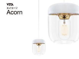 ELUX/エルックス 02105 VITA エイコーン 1灯ペンダント 【コード色ホワイト】【ブラス】※電球別売