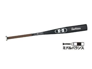HI-GOLD/ハイゴールド HBT-7084B 硬式用金属バッド WAZAKIWAME (ブラック)【84cm】【高校野球対応】