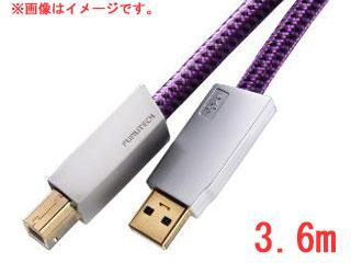 FURUTECH/フルテック GT2Pro USB B Type ハイエンドオーディオグレードUSBケーブル 3.6m