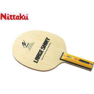 Nittaku/ニッタク NC0406 ラージボール用シェイクラケット LARGE SHINY ST(ラージシャイニー ストレート)