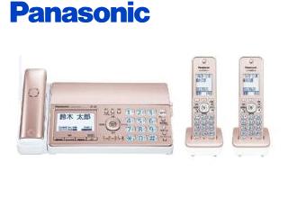 Panasonic/パナソニック KX-PZ510DW-N デジタルコードレス普通紙ファクス(子機2台付き) ピンクゴールド