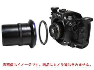 【Nauticam/ノーティカム】 Fisheye/フィッシュアイ 20251 NA ポートコンバーターネクサス M6【Nauticam】