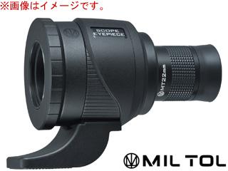 KENKO/ケンコー KF-SCE-T-BK MILTOL スコープアイピースキット Tマウント用