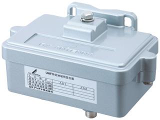 DXアンテナ MU5101YD 特定地域用混合器(大阪地区用)