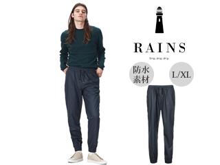 RAINS/レインズ 本格防水■トラウザーズ レインパンツ 【L/XL】 (ブルー) 防水 撥水 レインコート 雨 雪 男女兼用 雨具 合羽