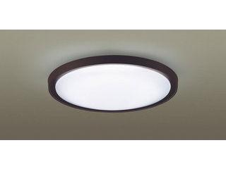 Panasonic/パナソニック LGBZ1474 LEDシーリングライト ダークブラウン【調光調色】【~8畳】【天井直付型】