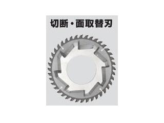 Asada/アサダ ビーバーSAW切断・面取替刃 EX7010499