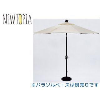 NEWTOPIA/ニュートピア NTP2067 LEDガーデンパラソル