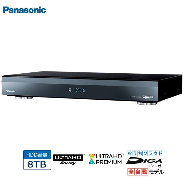 Panasonic パナソニック DMR-UBX8060 8TB DIGA/おうちクラウドディーガ ブルーレイディスクレコーダー 無線LAN内蔵/11チューナー/全自動モデル