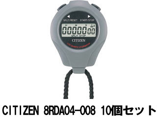 【nightsale】 CITIZEN/シチズン 【10個セット!】 ストップウォッチ 8RDA04-008