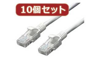 変換名人 変換名人 【10個セット】 LANケーブル CAT5 20.0m LAN5-CA2000X10