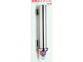 mizuno/水野産業 FKT16 18-0カップディスペンサー/木ネジ式 09043