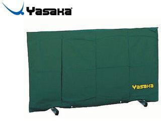 YASAKA/ヤサカ K-100 卓球フェンス (グリーン) 【1枚】 メーカー直送品のため【単品購入のみ】【クレジット決済/銀行振込のみ】 【沖縄・離島不可】【日時指定不可】商品になります。