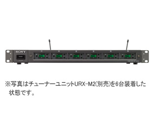 SONY/ソニー MB-X6 チューナーベースユニット ※受注発注商品のため、キャンセル不可
