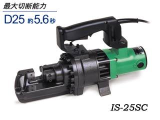 IKURA/育良精機 【代引不可】鉄筋カッター(50204) IS-25SC