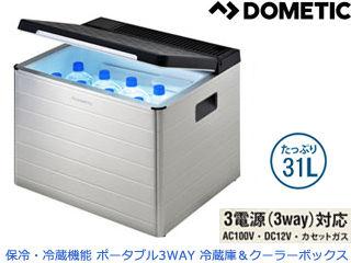 Dometic/ドメティック ACX35G ポータブル・3way 冷蔵庫・クーラーボックス COMBICOOL【31L】