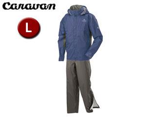CARAVAN/キャラバン 0101905 エアリファインライト・レインスーツ (ブルー) 【L】