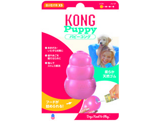 KONG/コングジャパン パピーコング XSピンク