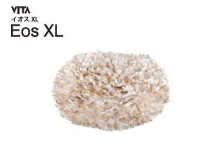 ELUX/エルックス 03008 VITA イオスXL 【セード単品】 (ライトブラウン)