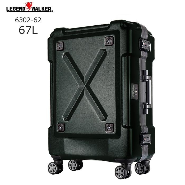 LEGEND WALKER/レジェンドウォーカー 6302-62 OUTDOOR フレームタイプ スーツケース (67L/マットカーキ)