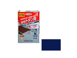 ASAHIPEN/アサヒペン 油性トタン用 14L 青
