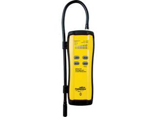 BBK/文化貿易工業 ガス漏れ検知機 SRL-2K7
