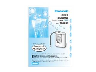 Panasonic/パナソニック 取扱説明書 TK7208W8107P