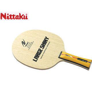 Nittaku/ニッタク NC0407 ラージボール用シェイクラケット LARGE SHINY FL(ラージシャイニー フレア)