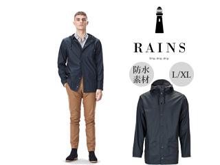 RAINS/レインズ ジャケット レインジャケット 止水ファスナー 【L/XL】 (ブルー) 防水 撥水 レインコート 雨 雪 男女兼用 雨具 合羽