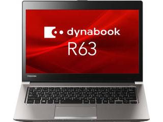 Dynabook ダイナブック 13.3型ノートPC dynabook R63/DN(Core i5-8250U/8GB/256GB SSD/WLAN+BT/Win10 Pro) PR6DNTA4447FD1 単品購入のみ可(取引先倉庫からの出荷のため) クレジットカード決済 決済のみ