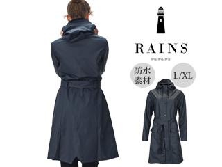RAINS/レインズ カーブジャケット レインジャケット 止水ファスナー 【L/XL】 (ブルー) 防水 撥水 レインコート 雨 雪 男女兼用 雨具 合羽