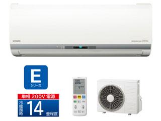 ※設置費別途【メーカー在庫限り!ご購入はお早めに!】【2018hitachie】 HITACHI/日立 ステンレス・クリーン白くまくん[Eシリーズ] RAS-E40H2(W) スターホワイト【200V】 【冷暖房時14畳程度】 【こちらの商品は、東北、関東、信越、北陸、中部、関西以外は配送が出