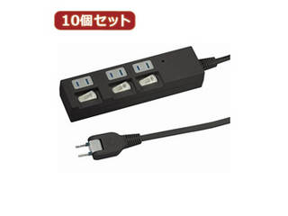 YAZAWA YAZAWA 【10個セット】個別スイッチ付節電タップ Y02BKS332BKX10