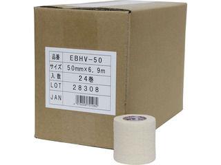 Nitto/ニトリート EBH(エラスチックバンテージ)テープバリューパック