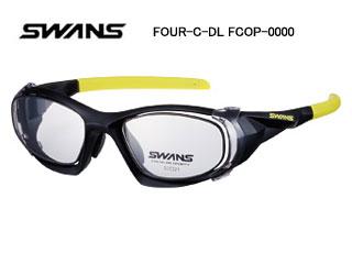 SWANS/スワンズ FCOP-0000(BKY) FOUR-C-DL マットブラック×イエロー